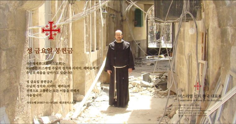 franciscans in Syria.jpg